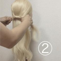 髪を紐と同じように結んで作る!簡単ハーフアップ2