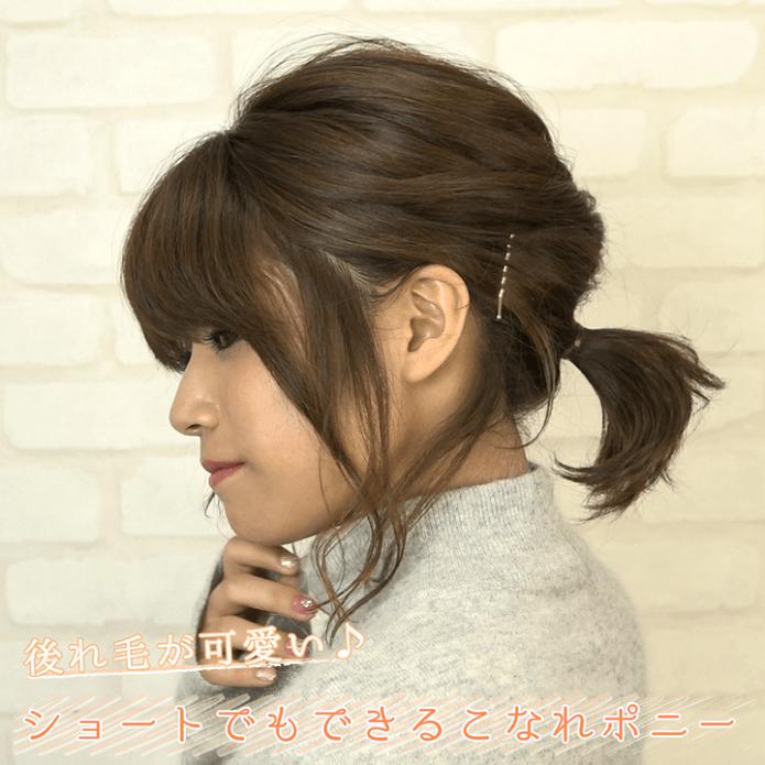超簡単なポニーテールのおすすめヘアスタイル☆20