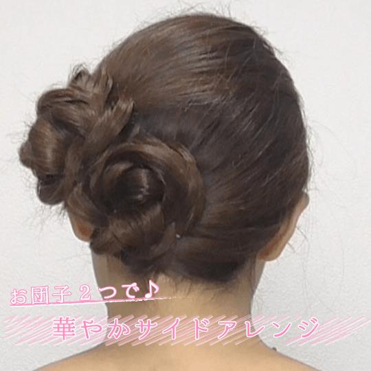 ウェディングドレス別におすすめなヘアスタイル髪型5