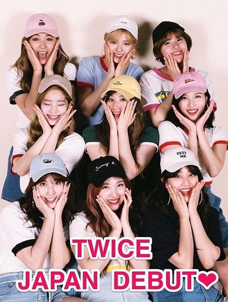 twiceメンバーに学ぶ韓流ヘアスタイル