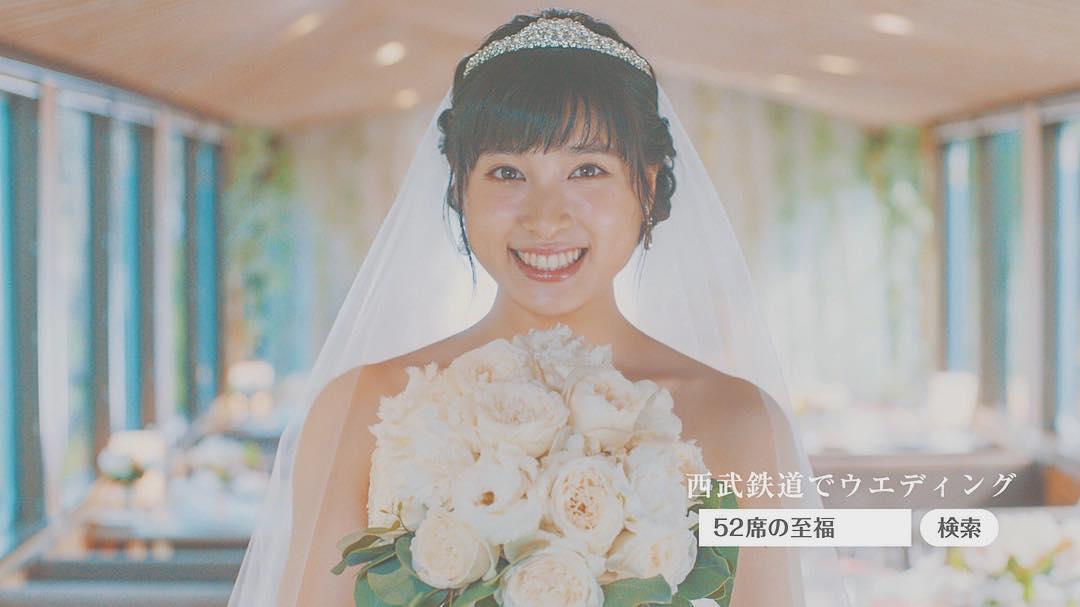土屋太鳳×まとめ髪