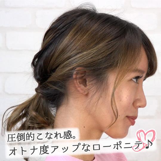 【保存版】トレンドの可愛いヘアスタイル・髪型30選大発表!3