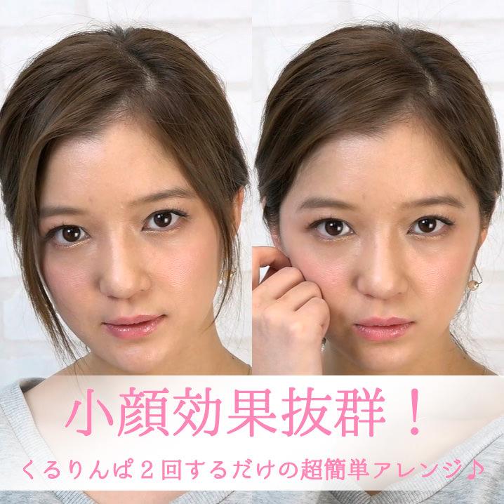 【保存版】トレンドの可愛いヘアスタイル・髪型30選大発表!8