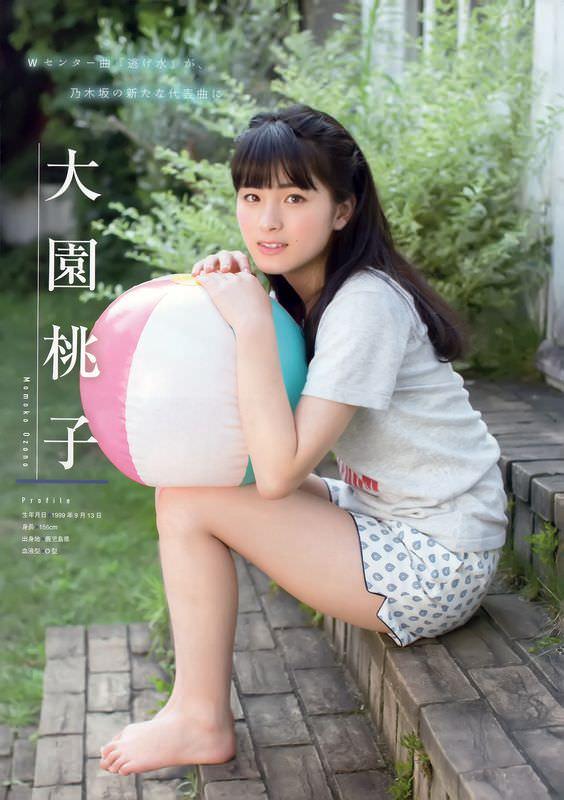 人気上昇中!乃木坂46三期生 大園桃子ちゃん風ヘアスタイル・髪型4