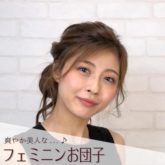お洒落すぎっ!『ゆる~く&くしゅっ』なメッシーバンアレンジ40選☆6