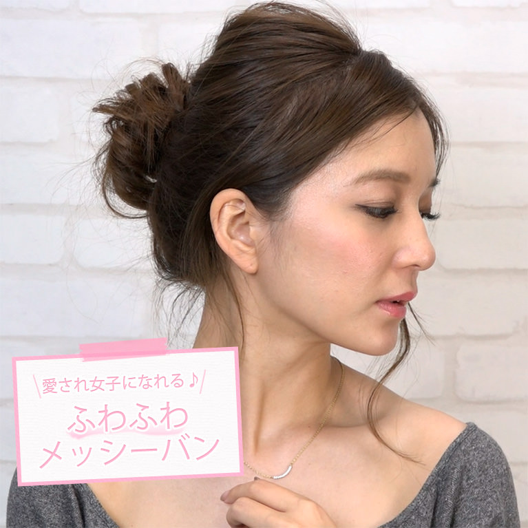 お洒落すぎっ!『ゆる~く&くしゅっ』なメッシーバンアレンジ30選☆10