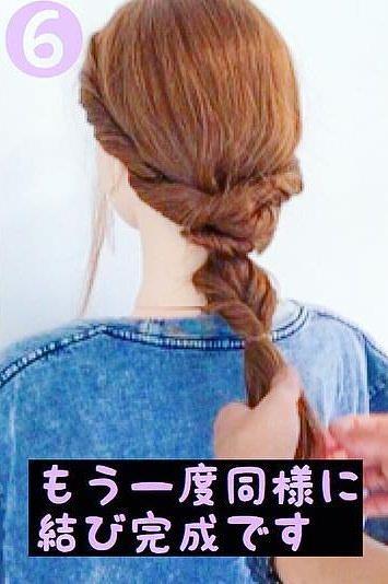 オシャレさんは絶対取り入れたい☆海外発のヘアアレンジ5