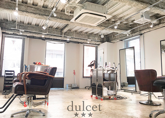 dulcet(ダルシット)