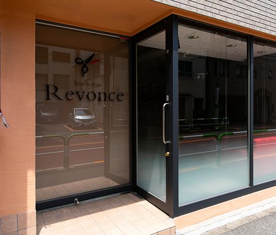 Revonce(レヴォンス)