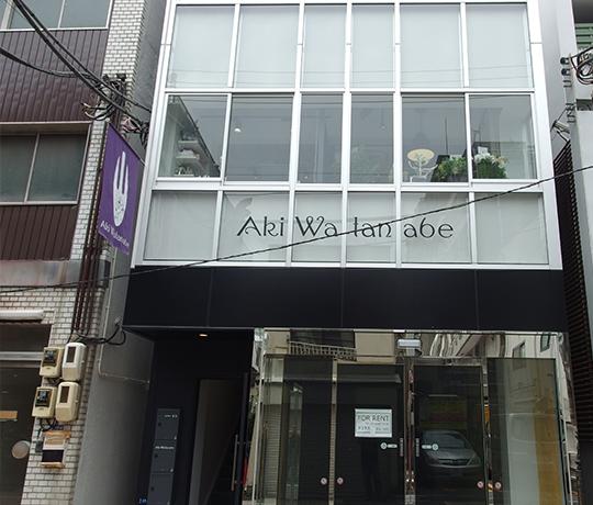 Aki Watanabe(アキワタナベ)