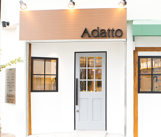 Adatto(アダット)