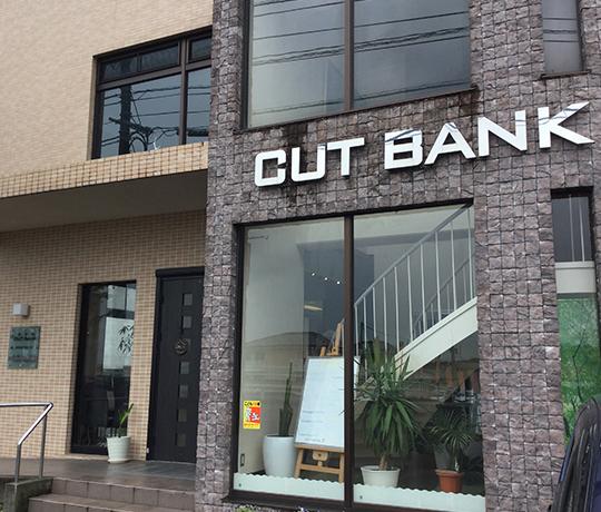 CUT BANK(カットバンク)