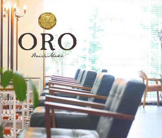 ORO 恵比寿(オロ)