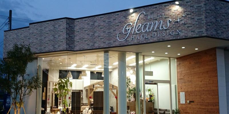 GLEAMS(グリームス)
