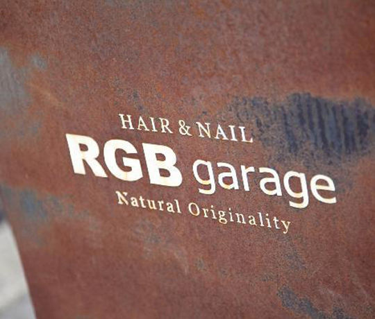 RGB garage(アールジービーガレージ)