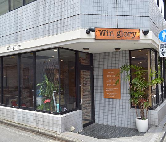 WIN GLORY(ウィングローリー)