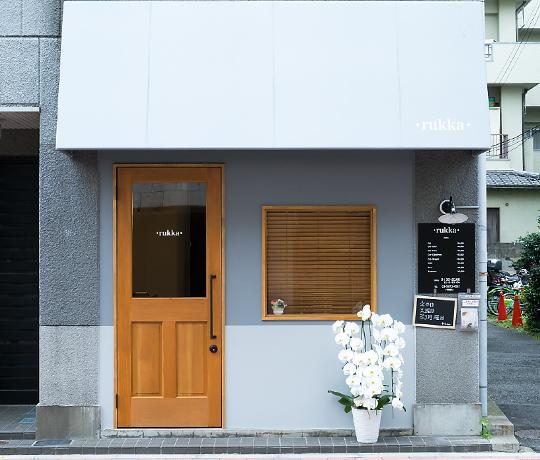 Hairsalon・rukka・(ヘアサロンルッカ)