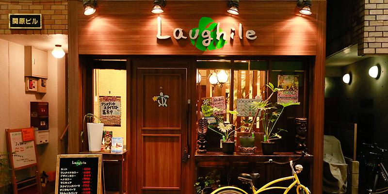 Laughile(ラフィル)
