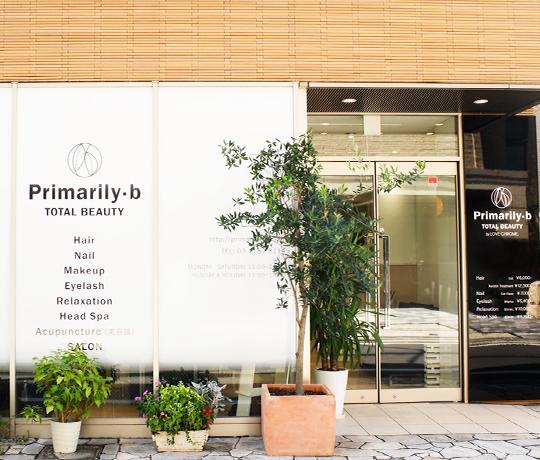 Primarily-b(プライマリービー)