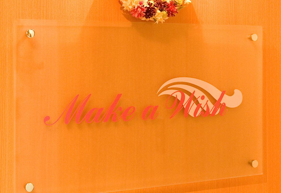 Make a Wish(メイク・ア・ウィッシュ)銀座店