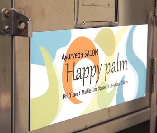 Happy Palm(ハッピーパーム)