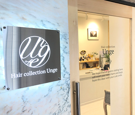Hair collection Unge(アンジュ)