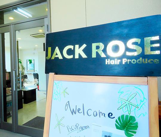 JACK ROSE Hair Produce(ジャックローズヘアプロデュース)