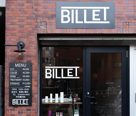 BILLET(ビレット)