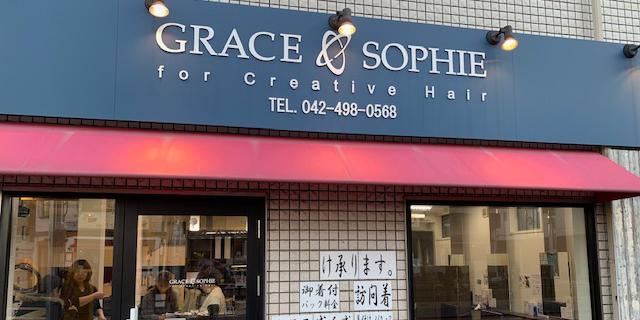 GRACE SOPHIE Plus(グレースソフィー)