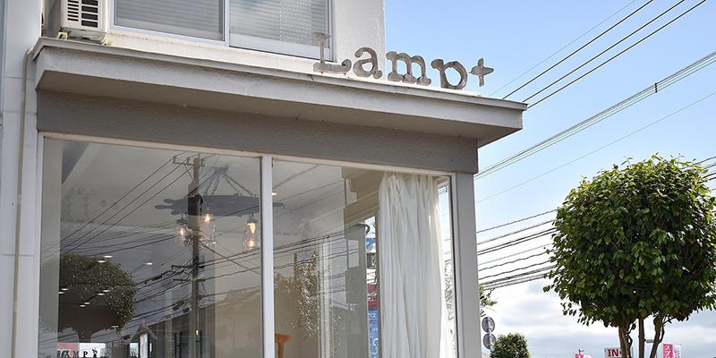 Lamp+(ランププラス)