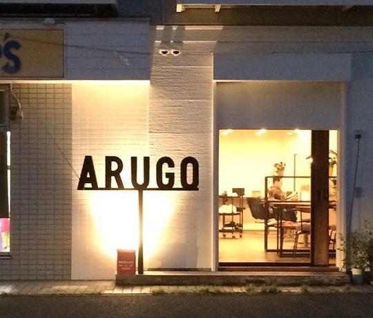 ARUGO(アルゴ)