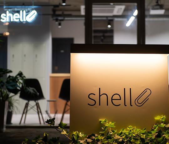 shell(シェル)