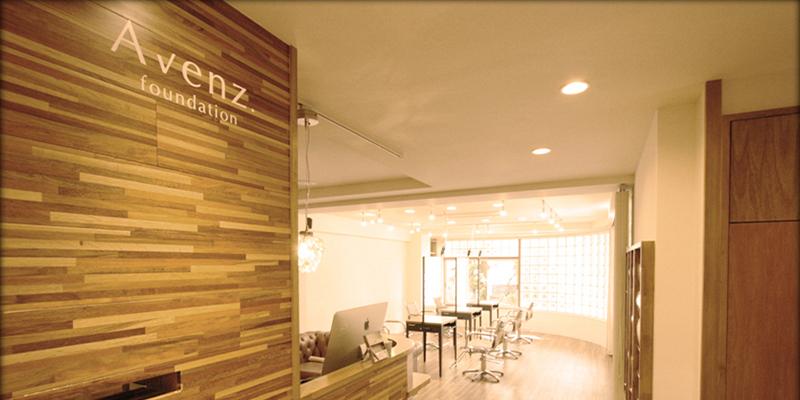 Avenz. foundation(アベンツファンデーション)