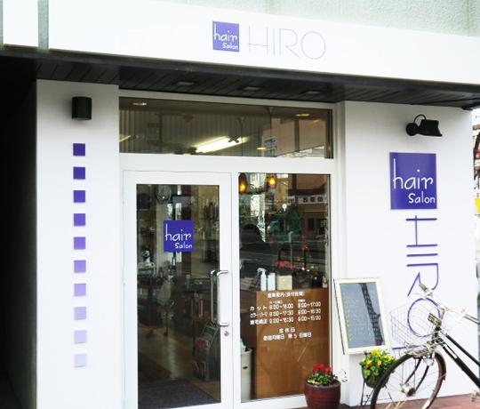 HIRO Grand jete(ヒロ グランジュテ)