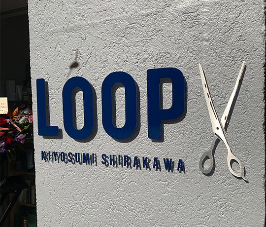 LOOP×清澄白河