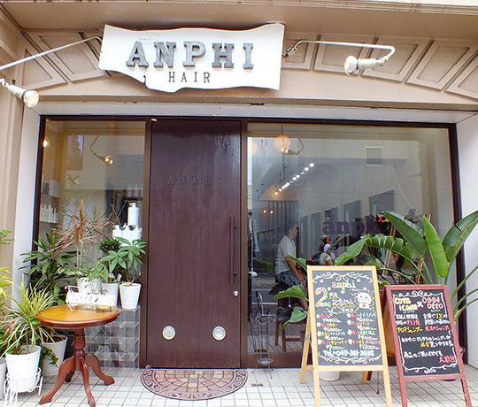 anphi(アンフィー)松戸店