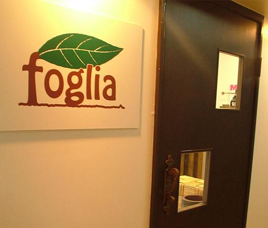 foglia(フォーリア)