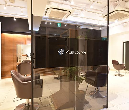 Plus Lounge(プルースラウンジ)
