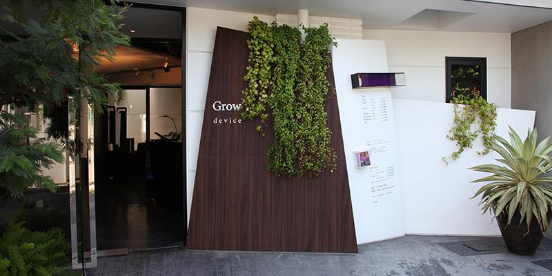 Grow device(グロウ デバイス)