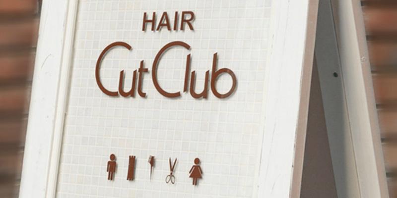 Cut Club(カットクラブ)