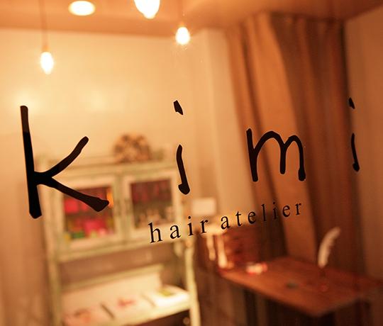 kimi(キミ)