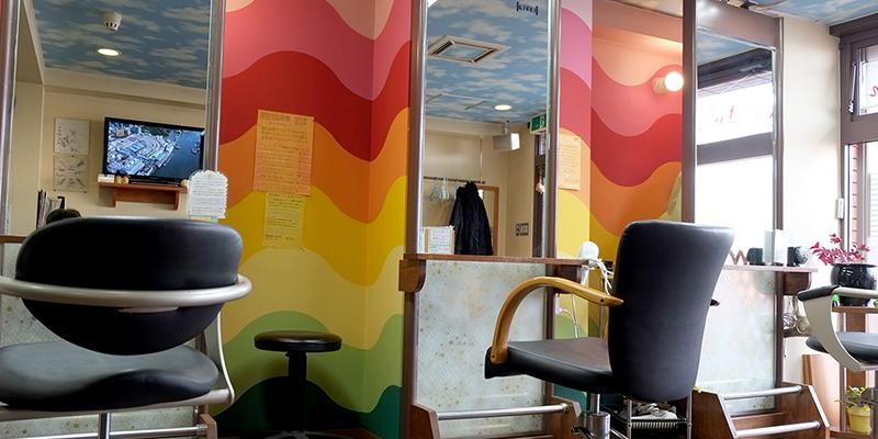 美容室ル・クール
