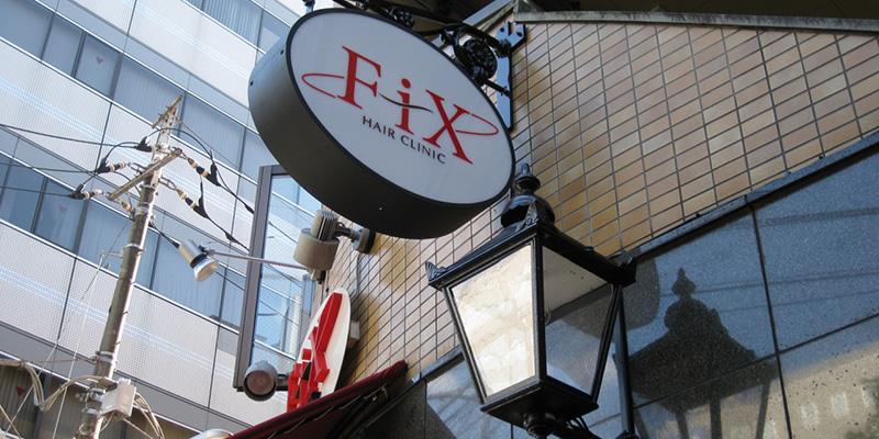 FiX HAIR CLINIC(フィックス ヘアークリニック)