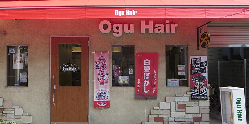 Ogu Hair(おぐヘアー)