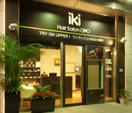 Hair Salon ONO iki 日本橋本店