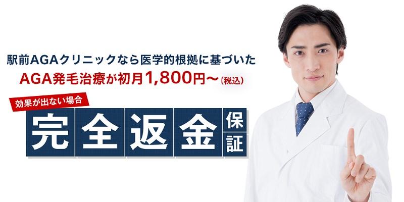 M2 by Aqua Resort(エムツー アクア リゾート)新都心店