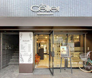 de cellier(ドゥセリエ)曙橋店