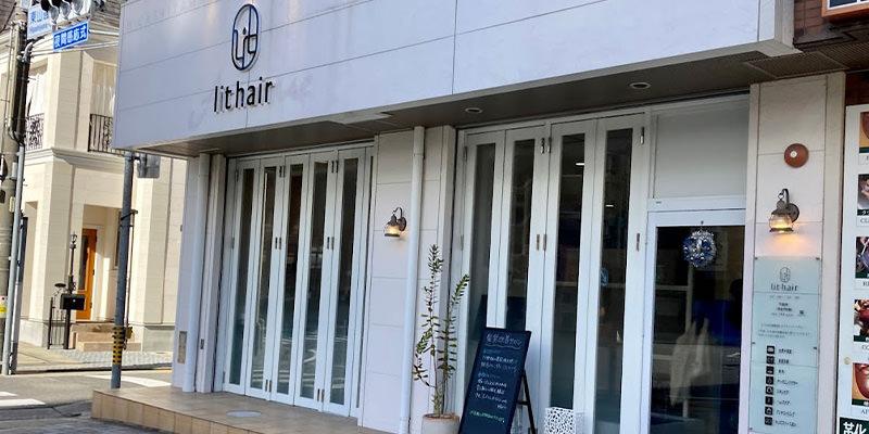 ZEND(ゼンド)