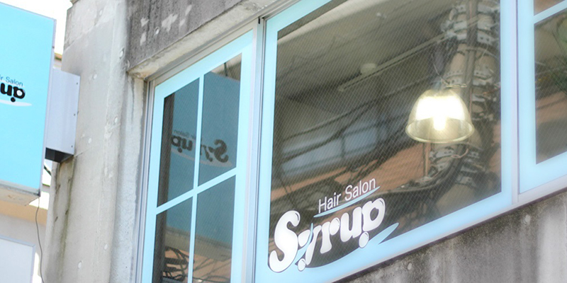 Hair Salon Syrup(シロップ)