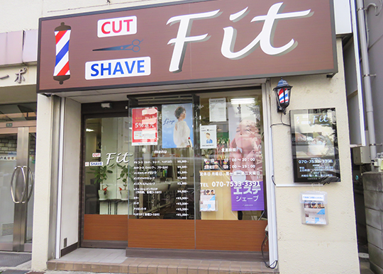 cut&shave Fit(フィット)